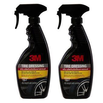 Price comparing (2ขวด) 3M Tire Dressing 39042LT น้ำยาเคลือบเงายางรถยนต์ ขนาด400 ml cheapest today