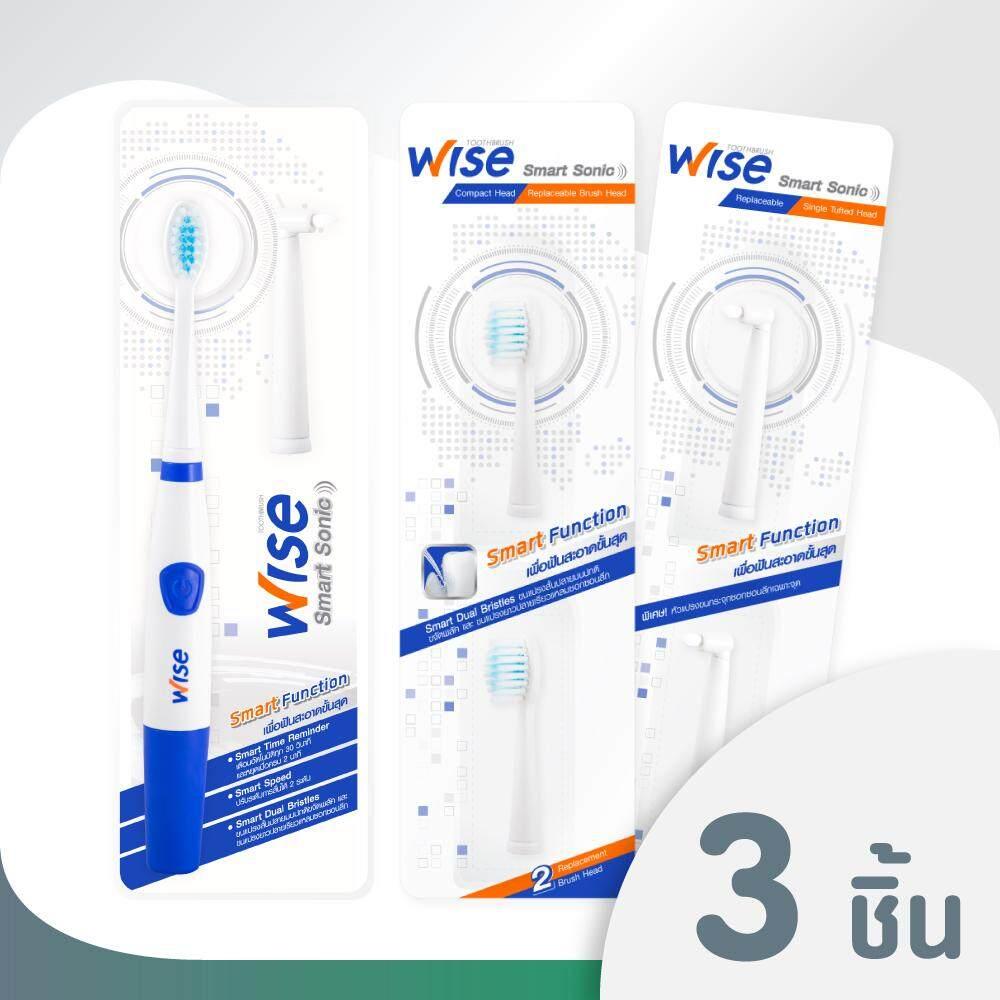 แปรงสีฟันไฟฟ้า ช่วยดูแลสุขภาพช่องปาก ตาก Wise Smart Sonic แปรงสีฟัน ไฟฟ้า Wise Smart Sonic  สีน้ำเงิน  1 ด้าม   หัวแปรงสีฟัน ไฟฟ้า Wise Smart Sonic 1 แพ็ค  2หัว    หัวแปรงขนกระจุก Wise Smart Sonic 1 แพ็ค  2หัว
