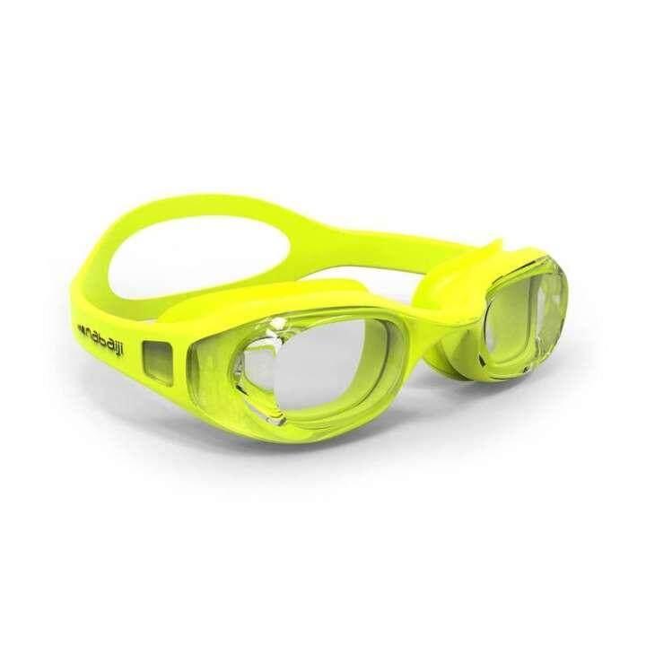 แว่นตาว่ายน้ำ แว่นตาว่ายน้ำผู้ใหญ่ แว่นว่ายน้ำ กันฝ้า กันแสงแดดและรังสียูวี (สีเหลือง).