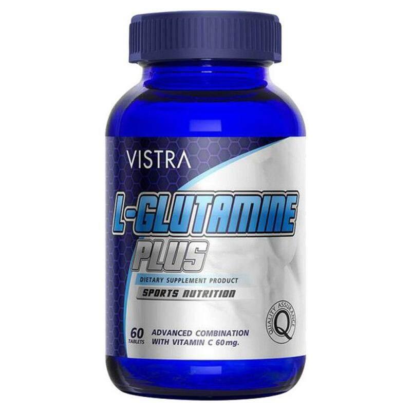 Vistra Sport L-Glutamine Plus 60 เม็ด ลดอาการเมื่อยล้าพร้อมเสริมสร้างภูมิคุ้มกันหลังการออกกำลังกาย By Top Deals.
