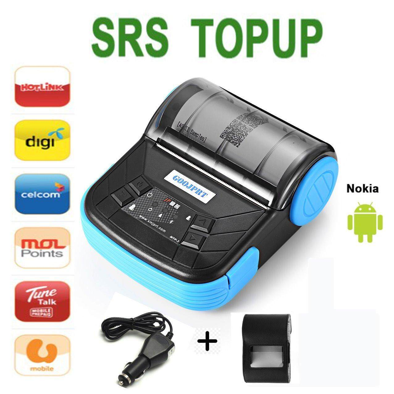 80Mm Mobile Bluetooth Thermal Receipt Printer With Case And Car Charger For Top Up Srs Intl ถูก