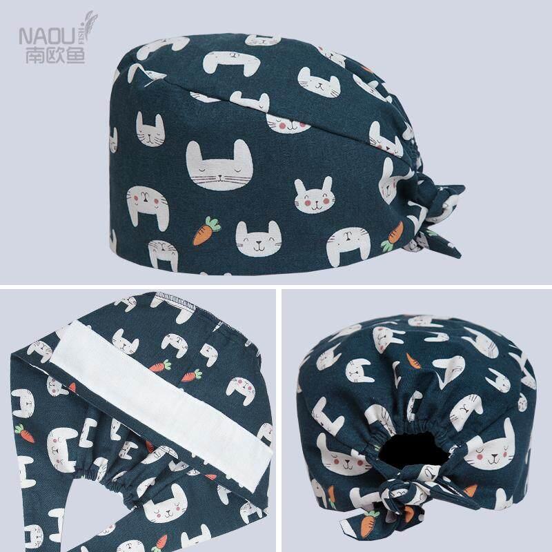 Detail Gambar Nanouyu Topi Bedah Topi Topi Katun Dicetak Dokter Perawat Terbaru