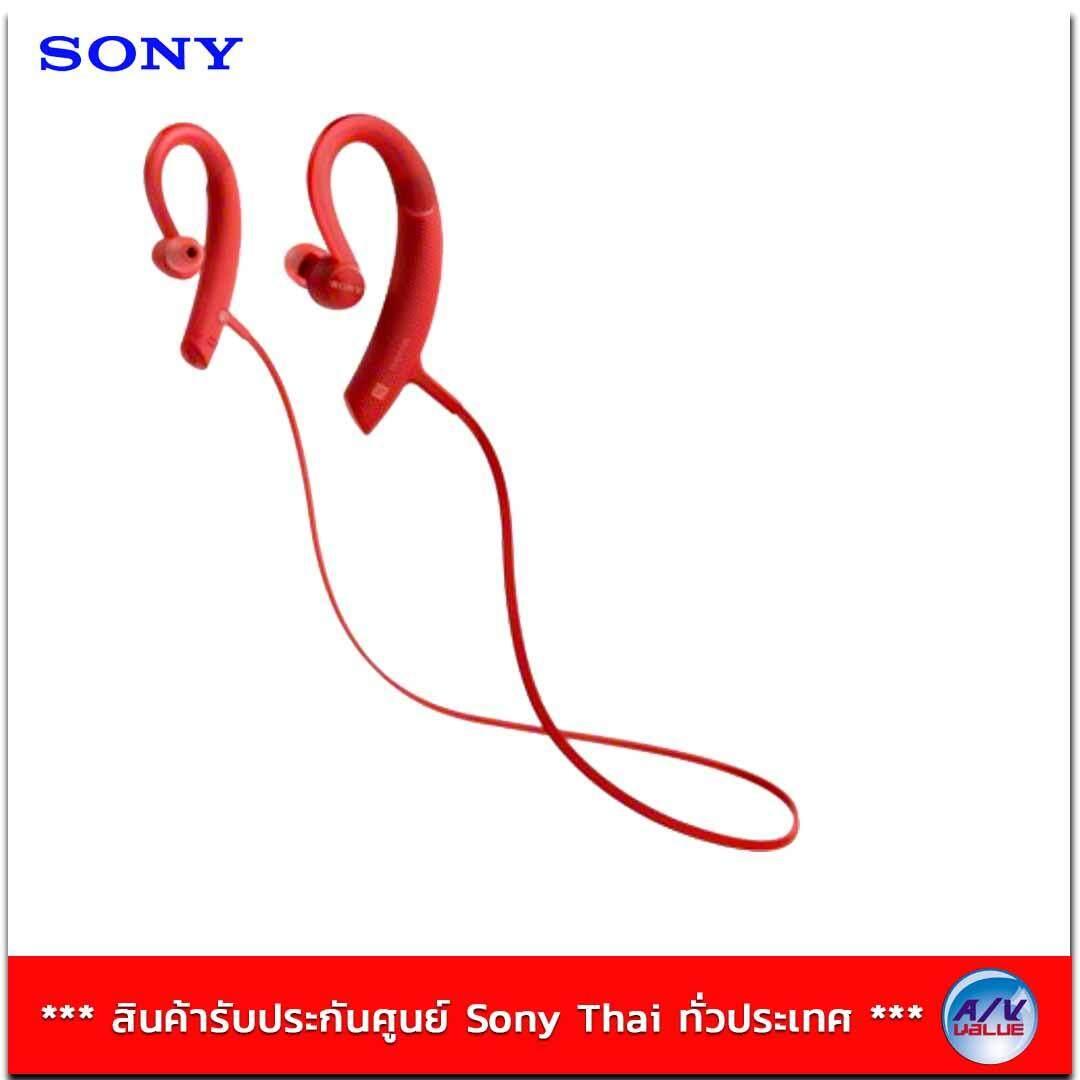 Sony หูฟัง Bluetooth สำหรับออกกำลังกาย รุ่น MDR-XB80BS(ฺred)