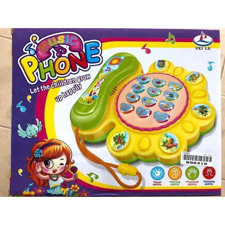 Toys Buffet ของเล่นเด็ก โทรศัพท์ 410.