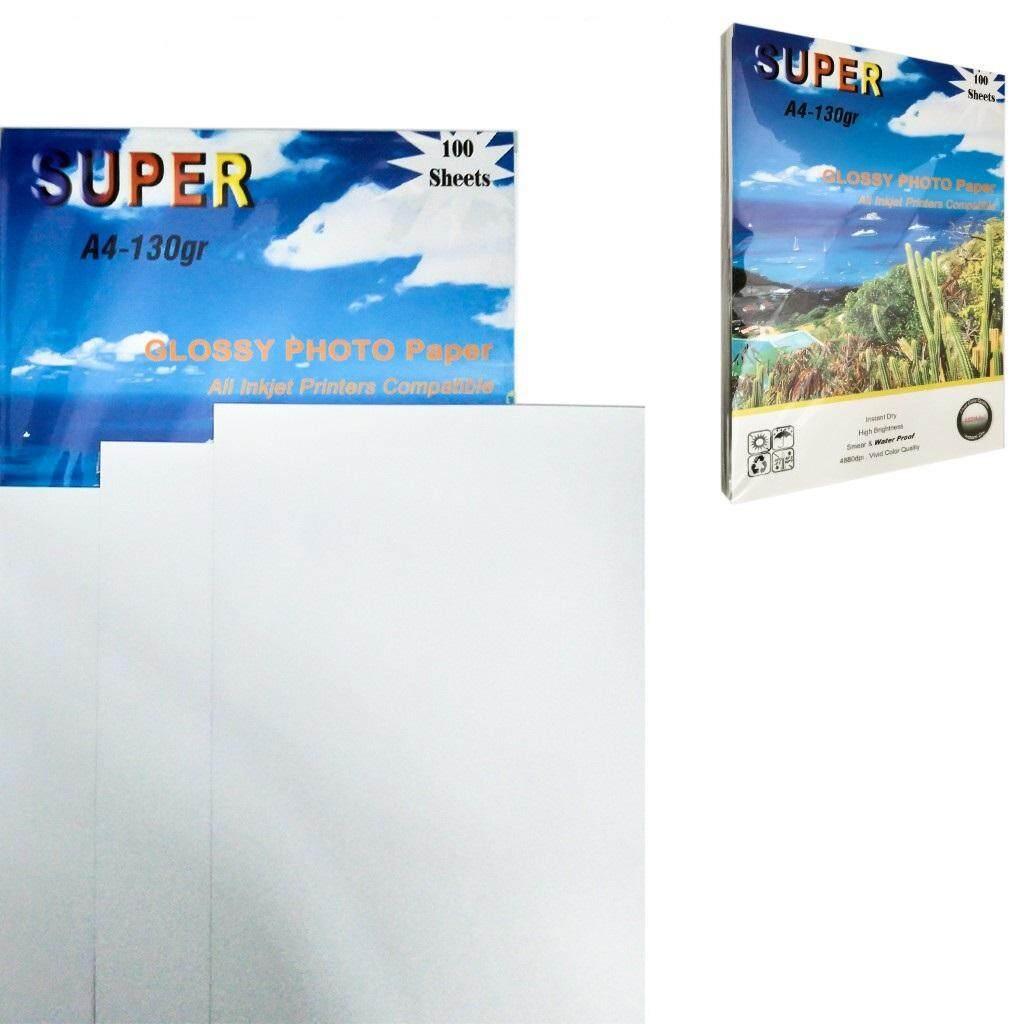 กระดาษโฟโต้ Super ผิวมัน ขนาด A4 100 แผ่น หนา 130 แกรม.