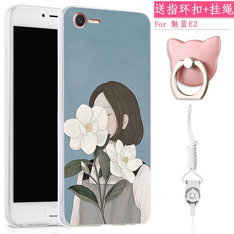 MEIZU Casing HP E2 Softcase Anti Jatuh Imut Transparan