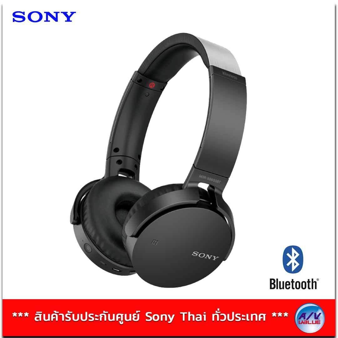 Sony MDR-XB650BT (Black) EXTRA BASS Bluetooth® Headphones ***รับประกันศูนย์ Sony ทั่วประเทศ 1ปี