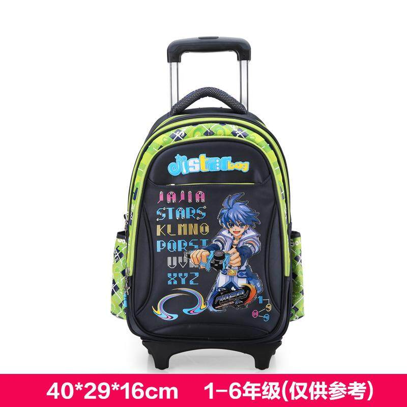977f2a36f6 Product Young Student s 1-3-6 Grade Removable Trolley bag bags Combination  Men And
