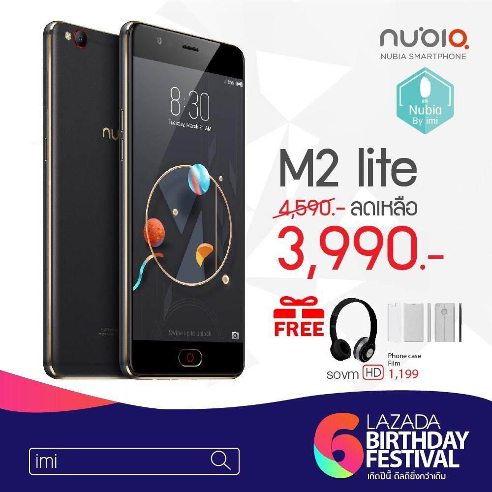 Nubia M2 lite Black RAM 4GB ROM 32GB (เครื่องศูนย์) แถมฟรี ซิลิโคนเคส+ฟิล์ม