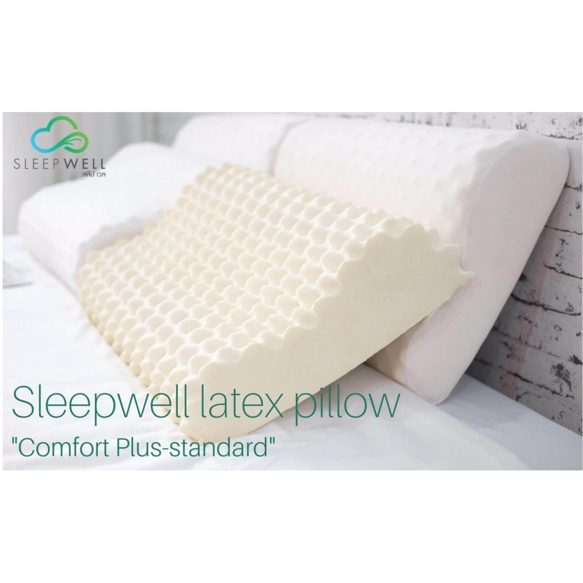 หมอนยางพารา Sleepwell  รุ่น Comfort Plus ขนาดมาตราฐาน.
