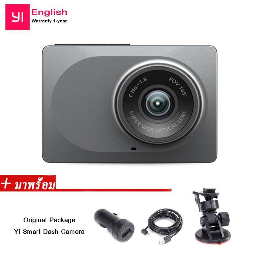 Xiaomi Yi Dash Cam กล้องติดรถยนต์  Full HD 1080P ADAS Wi-Fi Version English (Gray) Original