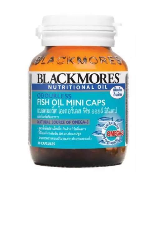 ยี่ห้อนี้ดีไหม  อุบลราชธานี Blackmores Odourless Fish Oil Mini 30 แคปซูล