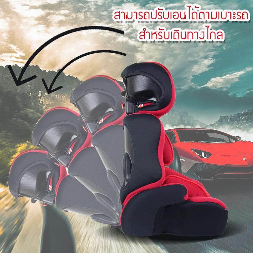7 HUG Car Seat HD006.jpg