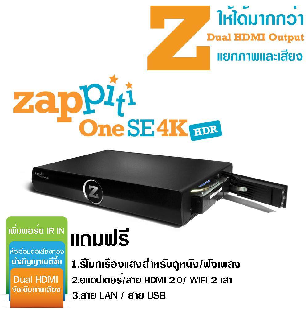 Hard Drive Media Players Xtreamer Express 4k Smart Tv Ios Android Hdr Player Zappiti One Se Dual Hdmi Output