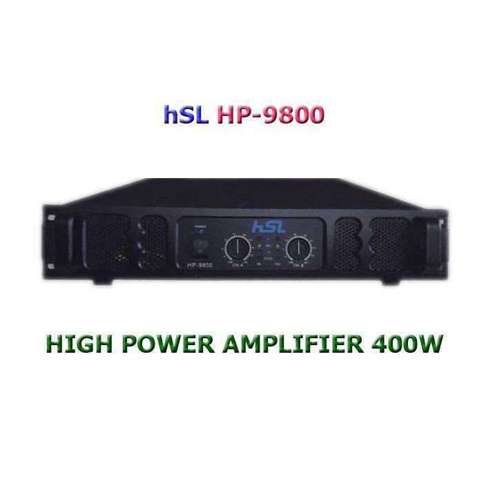 Kingwa Professional poweramplifier เพาเวอร์แอมป์ 400W RMS เครื่องขยายเสียง รุ่น HP-9800