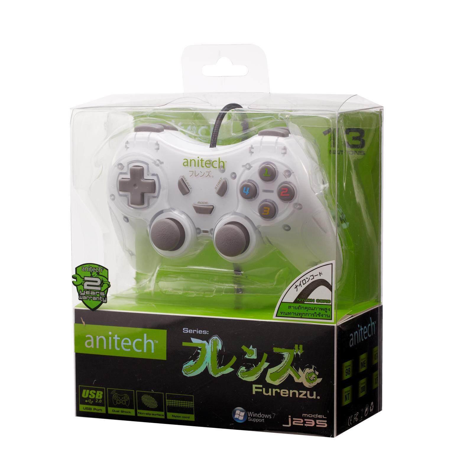 จอยเกมส์ Anitechรุ่น J235-WH - สีขาว