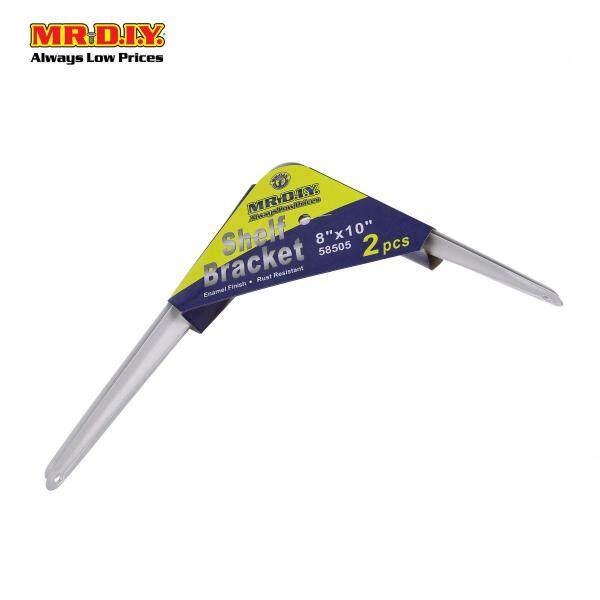 MR DIY Shelf Steel Bracket 8 X10  (2 pcs)