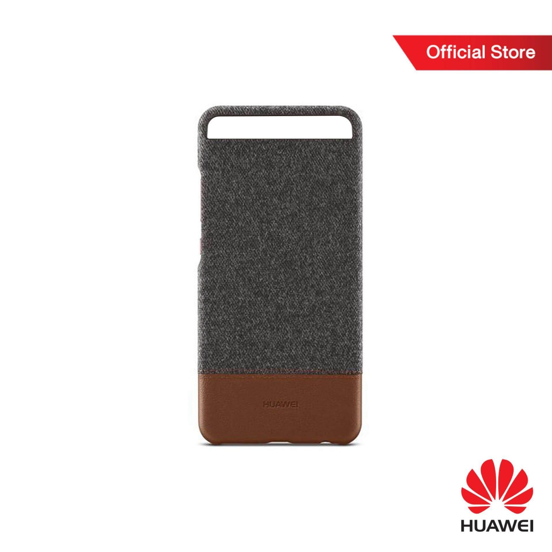 Huawei P10 Mashup Case Brown