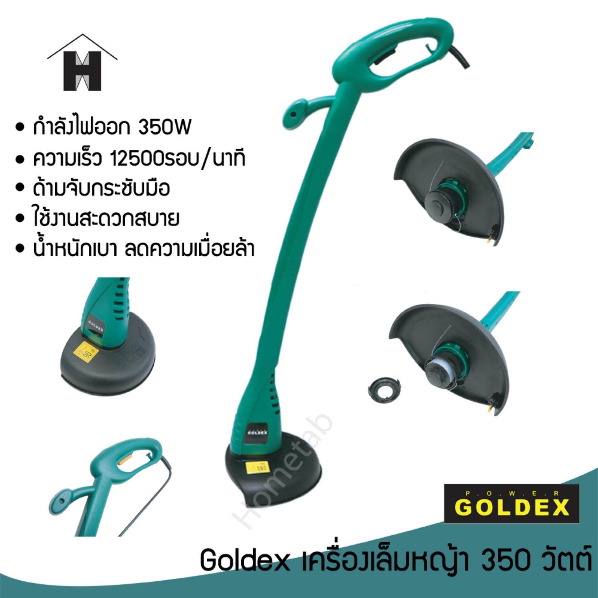 Goldex เครื่องเล็มหญ้า 350 วัตต์ รุ่น 92027 (สีเขียว).