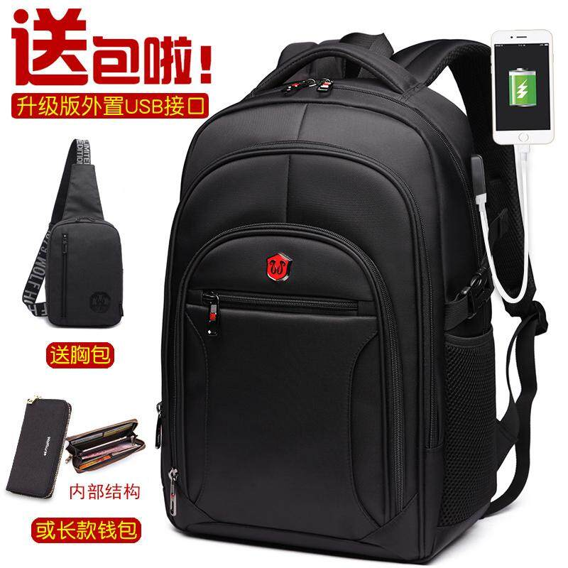 Backpack male shoulder bag Han Ban Chao tall high school student schoolbag  school for girls big 6560a0100d