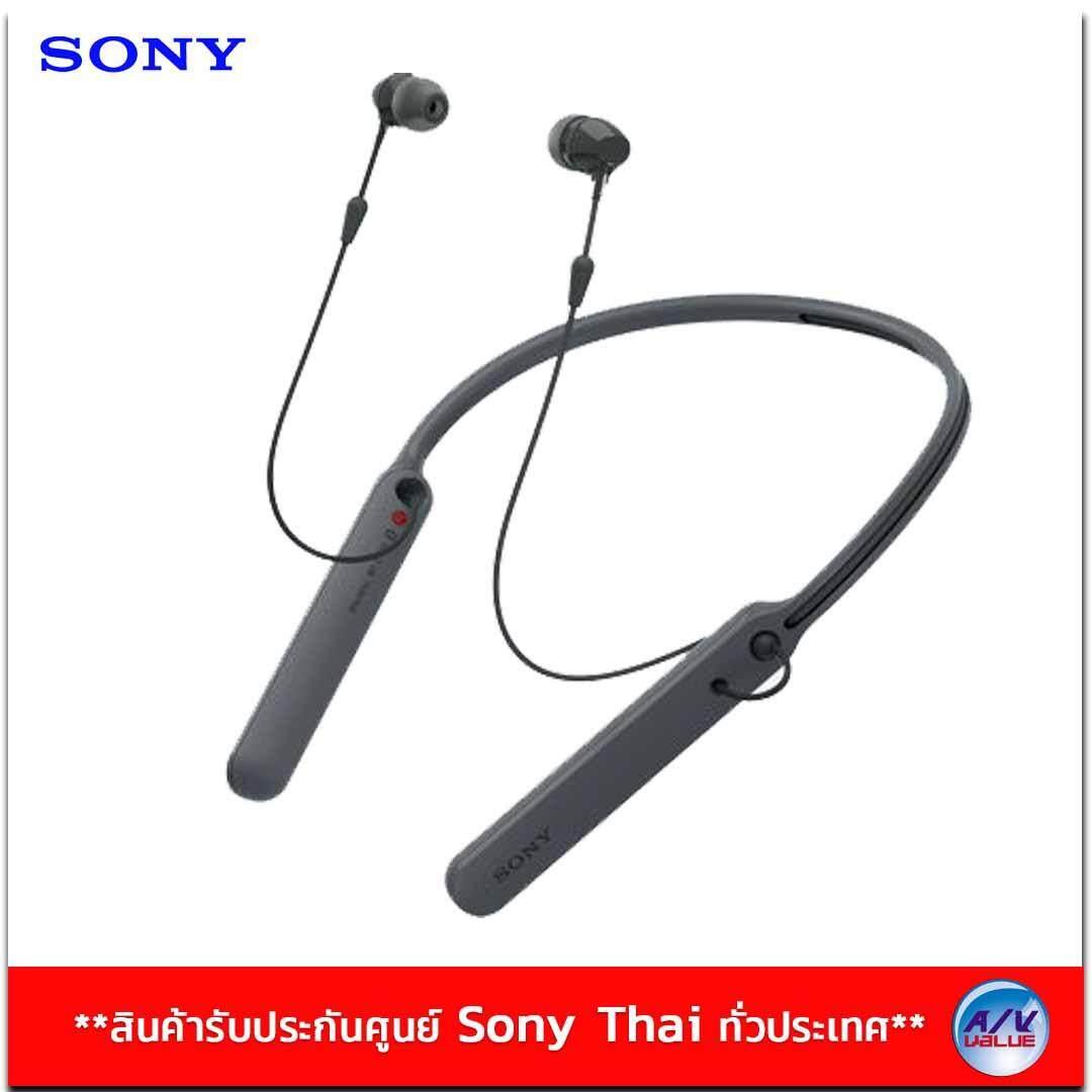 Sony หูฟังบลูทูธคล้องคอไร้สาย รุ่น WI-C400 สีดำ