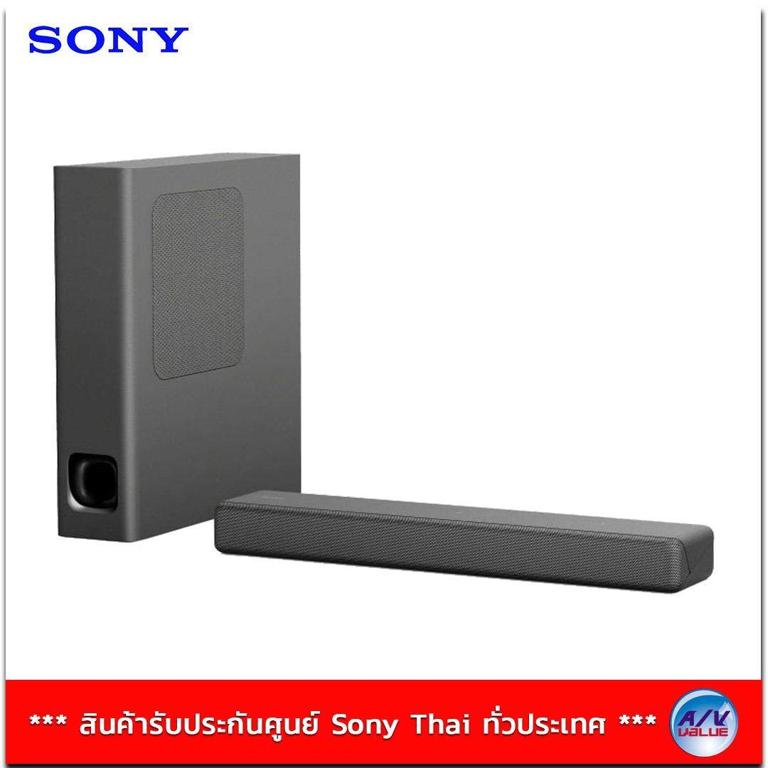 Sony Compact Sound Bar HT-MT300