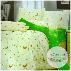 Sweet Kip ชุดผ้าปูที่นอนขนาด 6 ฟุต พร้อมผ้านวมขนาด 180 x 220 เซ็นติเมตร รวม 6 ชิ้น  ลายพระจันทร์เขียวครีม