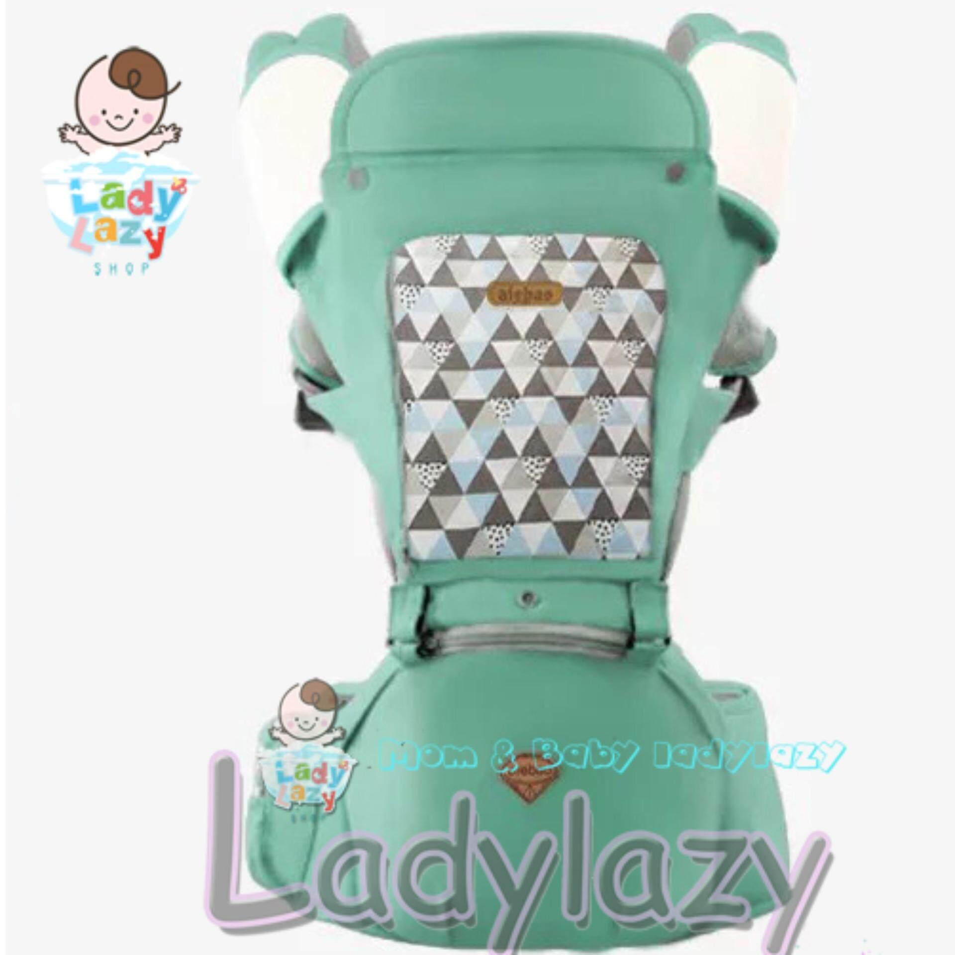 ladylazyเป้อุ้มเด็ก(aiebao) Hip seat 2in1 มีหมวกคลุมและปลอกกันน้ำลาย พาสเทล สีเขียว