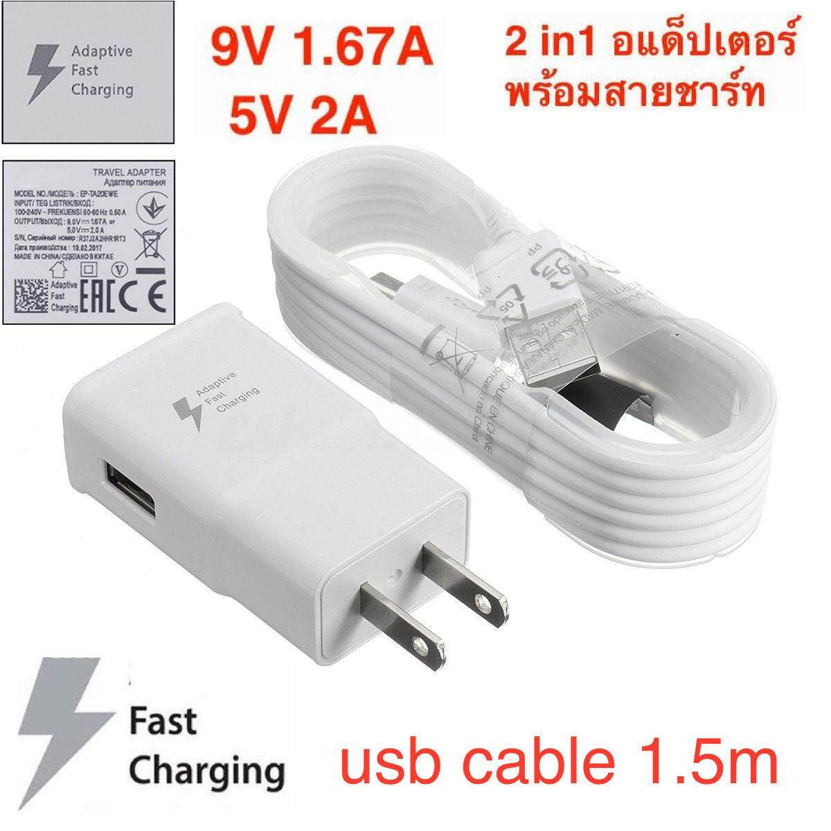 Sell 5v Usb Cable Cheapest Best Quality Th Store Power Adapter Plug Wire Type Dc Connector 40mm17mm Thb 199
