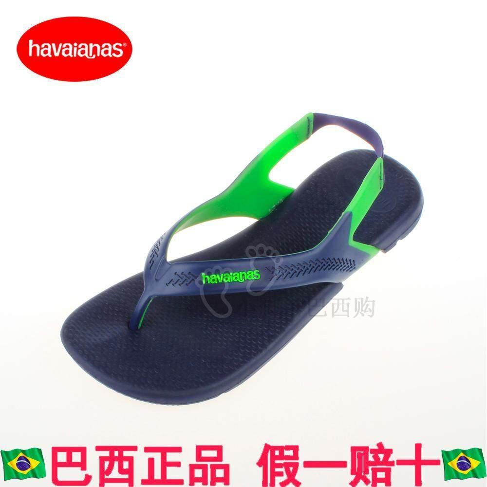 Havaianas Sandal Jepit Havaianas Sandal Summer brasil Produk Asli pria sandal musim panas sandal sepatu Roman jepit kaki tarik