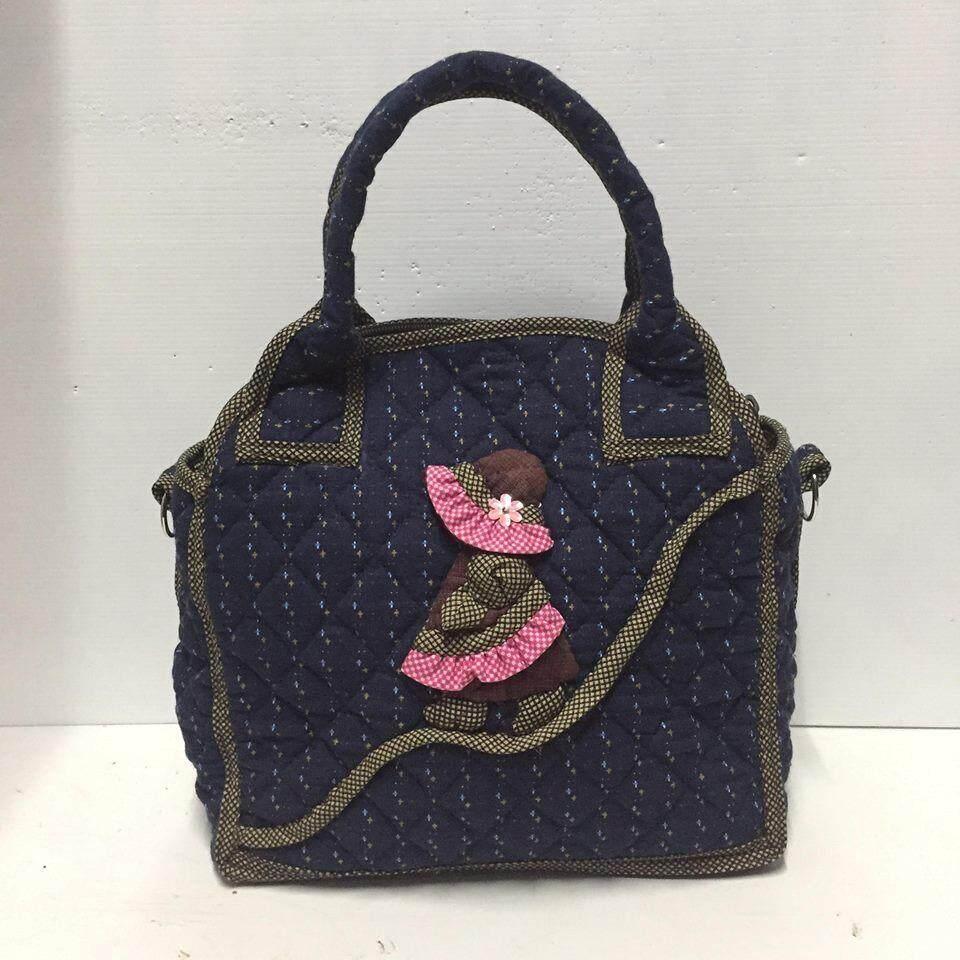 ขาย กระเป๋าถือ ขนาด L มีสายสะพาย ผ้าทอญี่ปุ่นสีน้ำเงิน ปักมาดามซู ไทย
