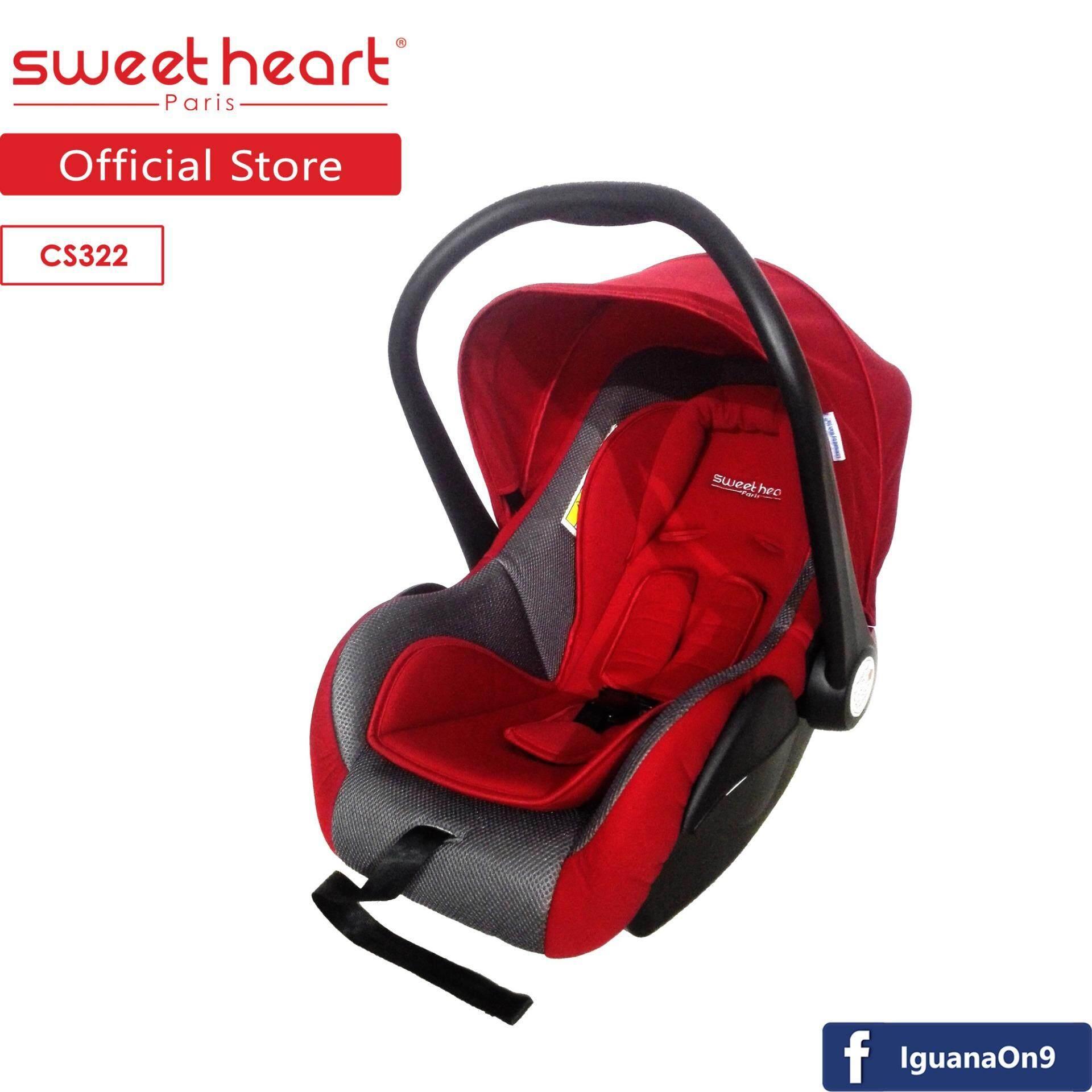 Sweet Heart Paris Cs322 Car Seat/carrier ใช้งานได้ดี คุณภาพสมราคา คาร์ซีทเด็กอ่อน With Ecer44 Standard.
