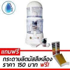 SafetyDrink Unipure เครื่องกรองน้ำแร่ 14 ลิตร รุ่น U-UF-MR