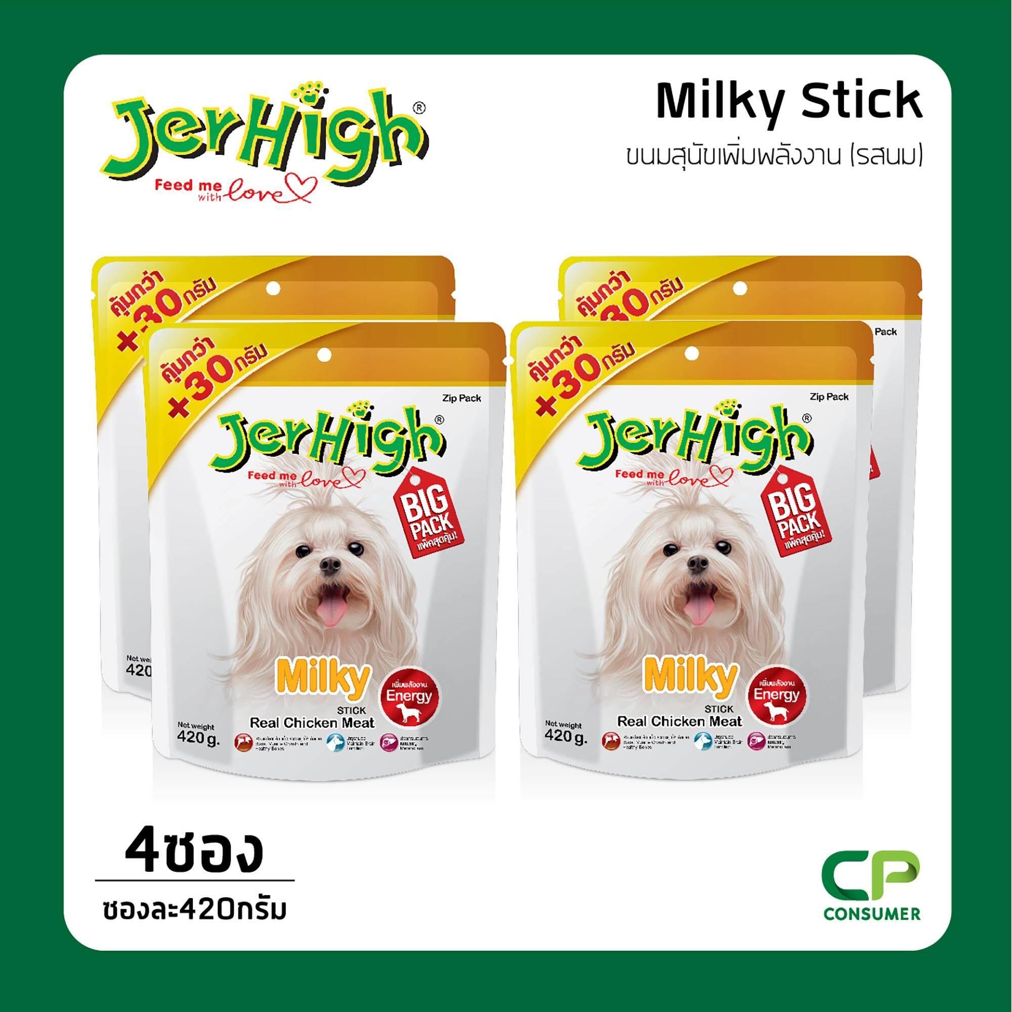 Jerhigh Milky Stick ขนมสุนัขเพิ่มพลังงาน ซอง 420 กรัม X 4.