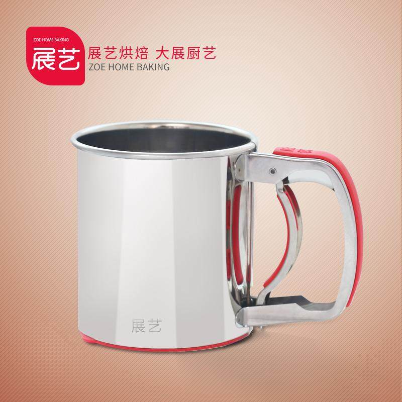 Art Exhibition Flour Sifter Hand-Held Flour Sifter Stainless Steel Flour Sifter Powdered Sugar Filter Cake Bread Bakery Sieve By Taobao Collection.