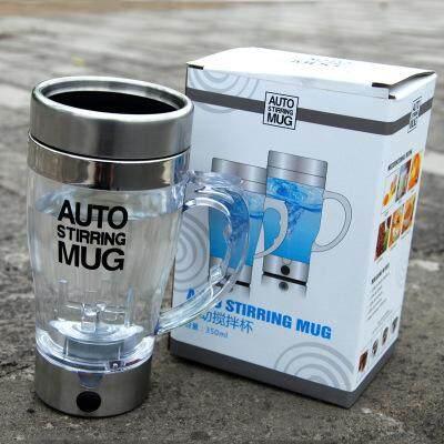 Auto Stirring Mug แก้วปั่นอัตโนมัติ อาหารเสริมต่างๆ กาแฟ โอวันติน แก้วปั่นเวย์.