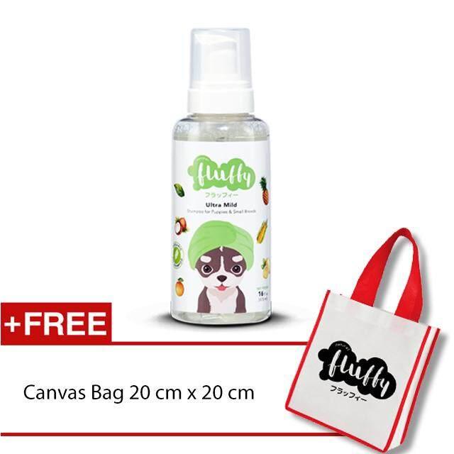 Natural Fluffy Dog Shampoo แชมพูหมา แชมพูสุนัข แชมพูลูกสุนัข  แชมพูอาบน้ำสุนัข แชมพูสำหรับสุนัขแพ้ง่าย 475 มล..