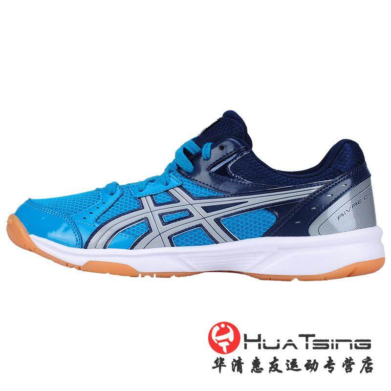 28a54eed3a3b Product ASICs Asics Badminton Shoes Men s women Shoes Athletic Shoes ASICs  Table Tennis Ball Shoes TVRA03