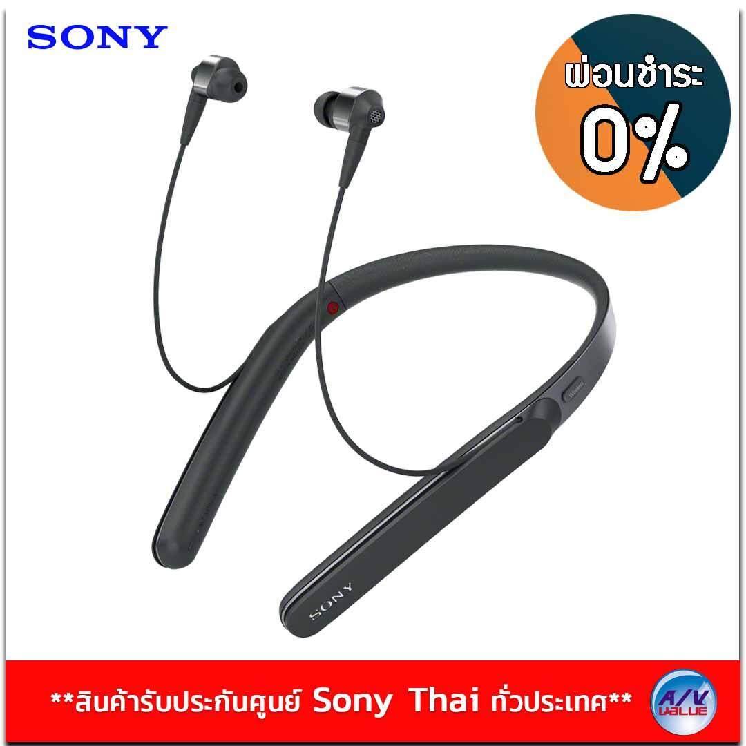 Sony หูฟังคล้องคอ ป้องกันเสียงรบกวนแบบไร้สาย 1000X รุ่น WI-1000X สีดำ