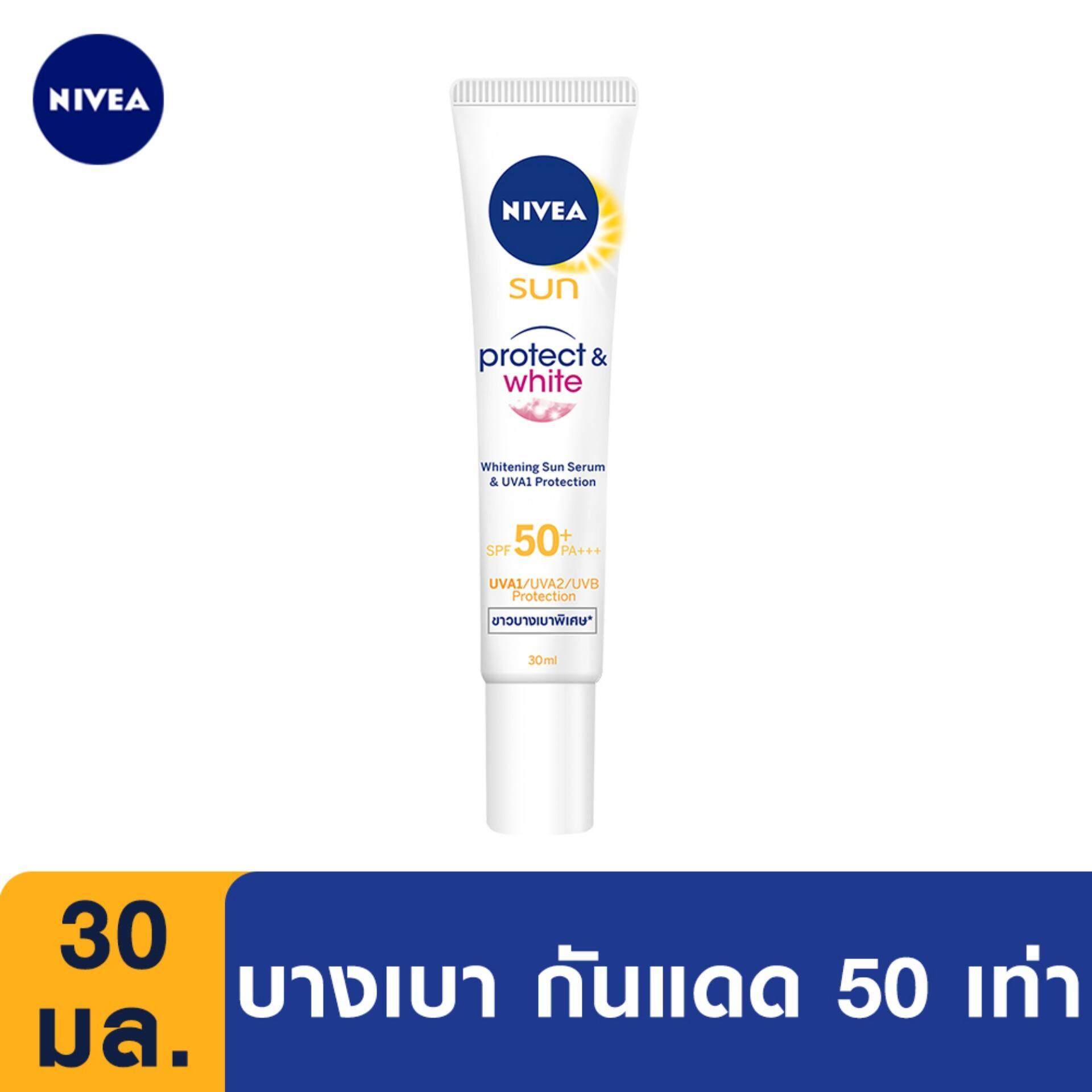 ส่วนลด นีเวีย ซัน โพรเท็คแอนด์ไวท์ ซุปเปอร์ เซรั่ม เอสพีเอฟ 50 พีเอ 30 มล Nivea Sun Protect White Super Serum Spf50 Pa 30 Ml