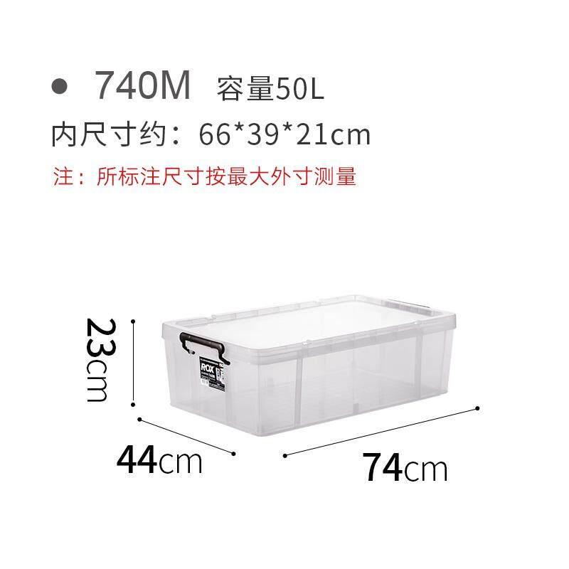Tenma Tianma Large Size Plastic Transparent Storage Box Clothes Storage Box Japan Rox Loucks Finishing Box 740