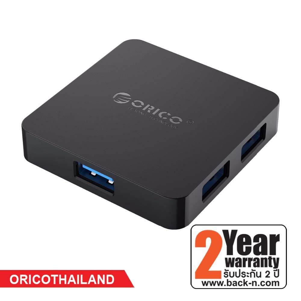 Orico Ta4u-U3 4 Port Usb3.0 Portable Hub Usb 3.0 With Charger (usb 3.0ซุปเปอร์สปีด แบบพกพา รองรับฟังก์ชั่น Otg).