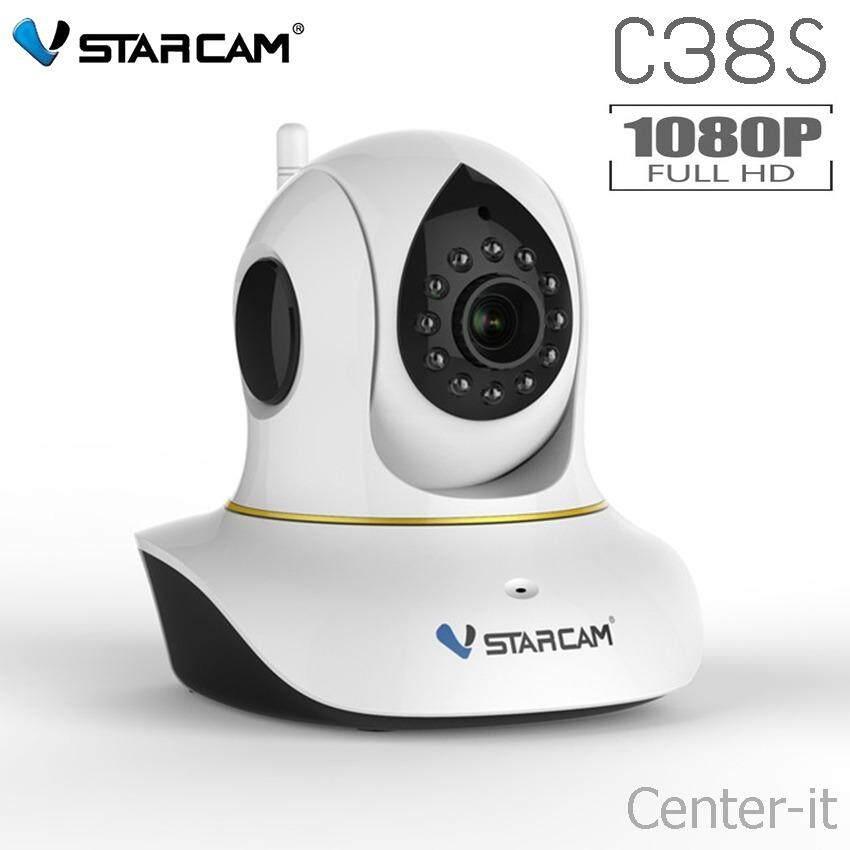 VSTARCAM C38S PNP WiFi FHD 1080P 2MP กล้องวงจรปิด