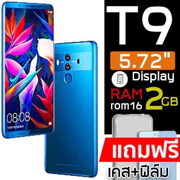 Timi T 9 มือถือ 3G/4G จอ 5.72  RAM 2GB กล้อง 13 ล้าน บอดี้โลหะสุดหรู