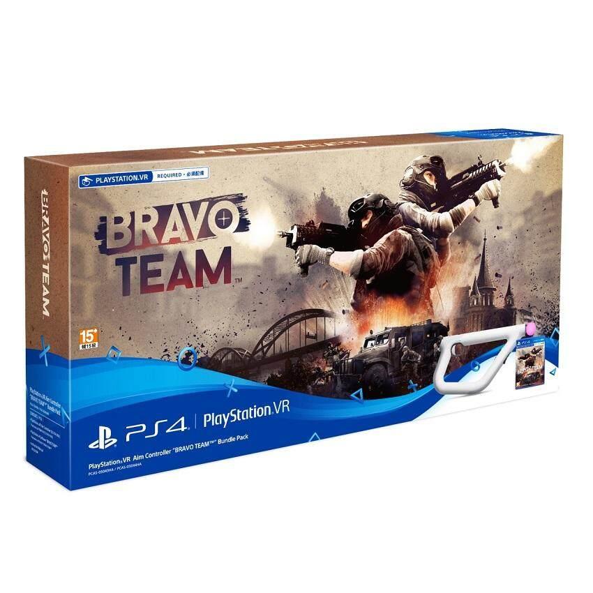 PS VR Aim Controller BRAVO TEAM Bundle Pack
