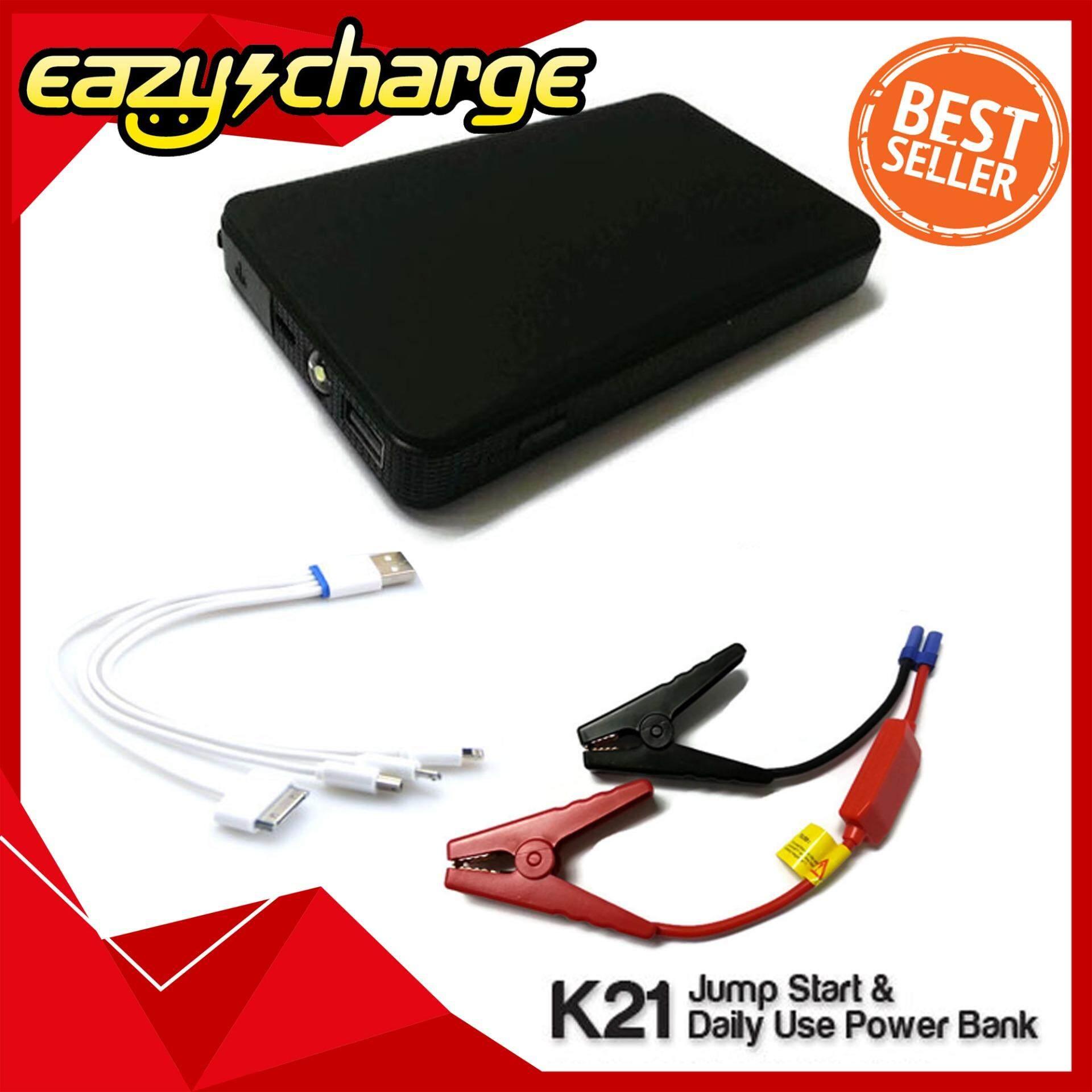 EazyCharge แบตสำรอง + Jump Starter รุ่น K21 (Black)