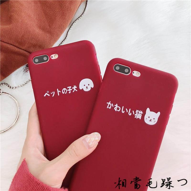 Beberapa Selubung Ponsel Iphone8plus Kartun Anggur Apel Merah Jepang