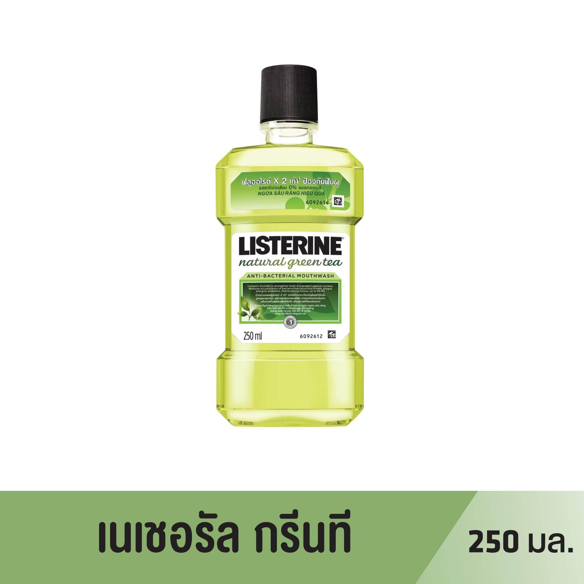 Listerine น้ำยาบ้วนปาก ลิสเตอรีน เนเชอรัล กรีนที 250ml