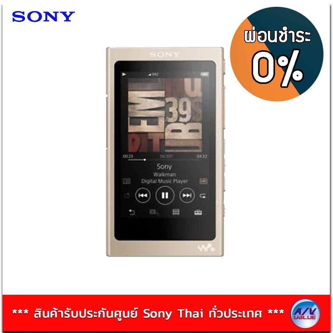 Sony เครื่องเล่น MP3 Walkman พร้อมเสียงความละเอียดสูง รุ่น NW-A45 สีทอง