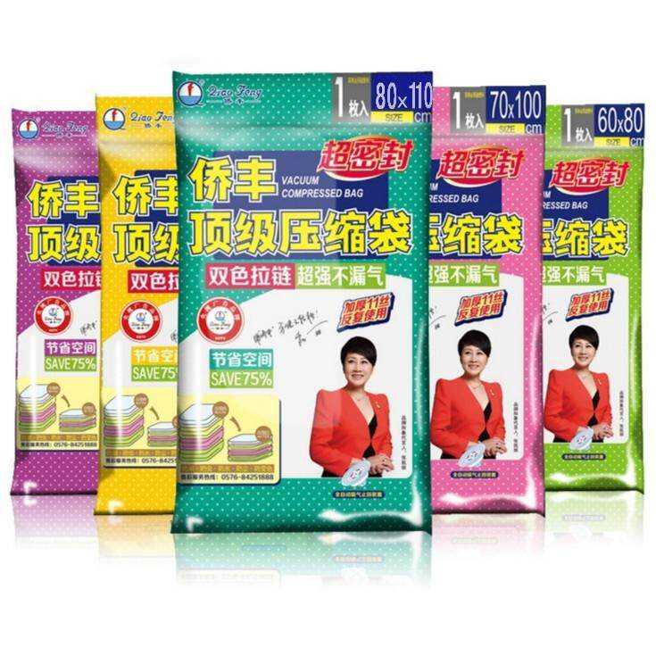 Terlaris Hang-qiao Berlimpah untuk Mendapatkan Garis Sebuah Versi 11 Sutra Kekosongan Compress Tas Tebal selimut Katun Tas Penyimpanan Pakaian Harga Spesial Daftar Bungkus-Internasional